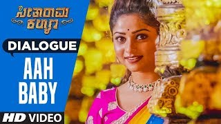 Aah Baby Dialogue Seetharama Kalyana Dialogues Nikhil Kumar Rachita Ram Chikkanna Sadhu Kokila