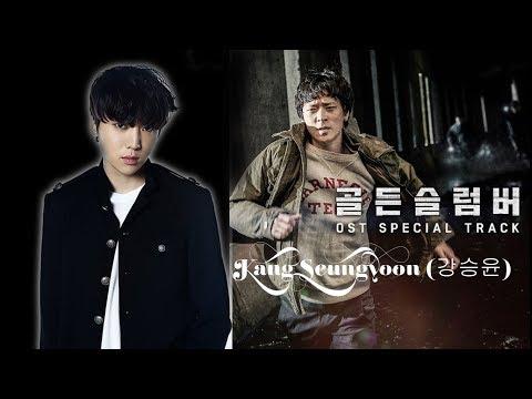 [Full Audio] WINNER's Kang Seungyoon (강승윤) - 'Golden Slumbers' OST _ Special Track