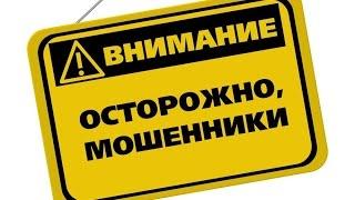 Внимание! Осторожно, мошенничество! Вечерний чай с Н.Ахмедовой