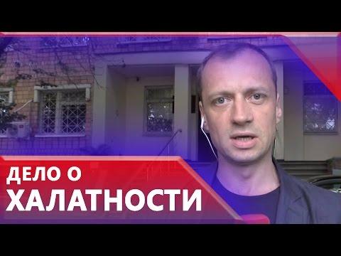 Участковый Владимир Филимонов арестован на 2 месяца по делу Белова