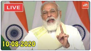 LIVE: PM Modi inaugurates Submarine Cable Connectivity to Andaman & Nicobar Islands | 10-08-2020