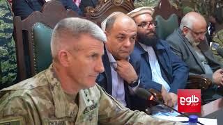 US General Warns Of More Pressure On Pakistan, Taliban