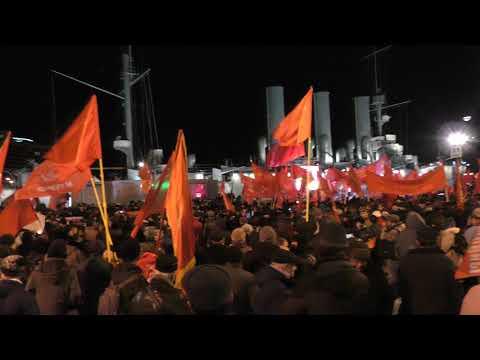 Митинг КПРФ 7 ноября 2017 у Авроры  Часть 1