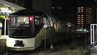 【横須賀線】E001形四季島 試運転で横須賀へ 四季島 検索動画 29