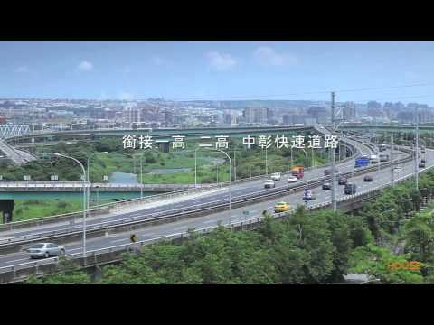 北屯區建案:晴綻花園 - 臺中預售屋   富宇建設 - YouTube