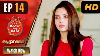 Pakistani Drama | Kabhi Band Kabhi Baja - Episode 14 | Express Entertainment Dramas | Madiha Hassan