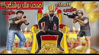 فلم ببجي موبايل : اصبحت ملك بوشنكي بسبب !!؟ 🔥😱