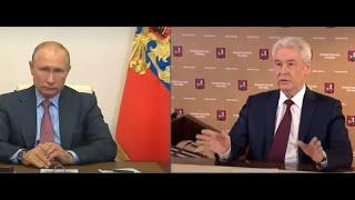 Москва: «цифровой ГУЛАГ» имени Собянина?