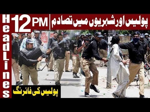 Police Operation Against Civilians in Karachi | Headlines 12 PM | 24 October 2018 | Express News