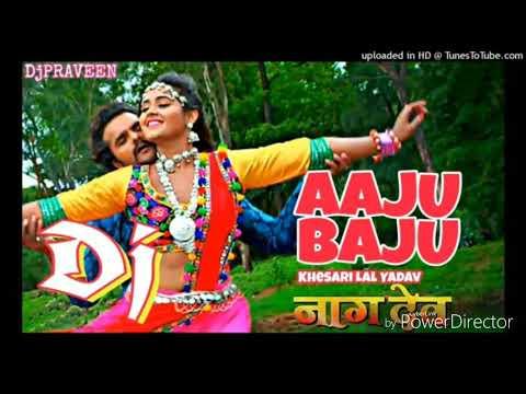 AAJU BAJU Ho DJ Song Khesari Lal Yadav