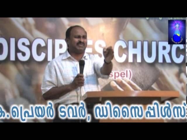 Pastor Shaji s, Malayalam Christian Sermon. According to the working of his mighty power