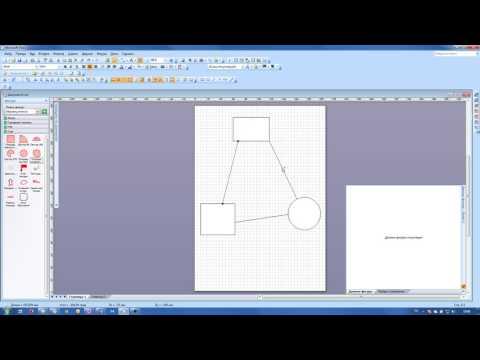 Определение длины, периметра, и площади фигур с помощью  стандартных надстроек Visio