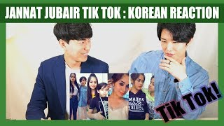 Baixar Indian Tik Tok Reaction by Korean Dost | Jannat Zubair | Tik Tok India