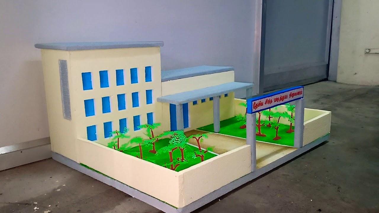 School Project - Hospital Model (www schoolprojectcenter in) by SS School  Projects