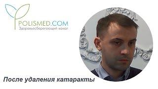 видео Показания к ОПЕРАЦИИ КАТАРАКТЫ