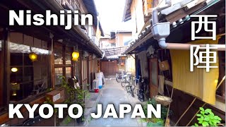 Nishijin Kyoto (京都西陣) Walking - Historical Textile District [4K] POV