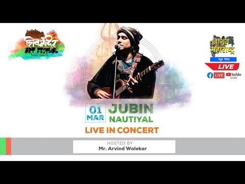 Live:Ambernath Art Festival 2020 | Ambernath Shiv Mandir Art Festival