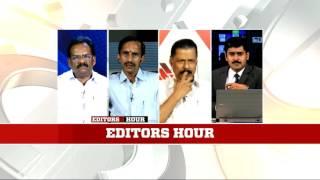 CPM vs BJP Editors Hour Details News More than 1 Hour