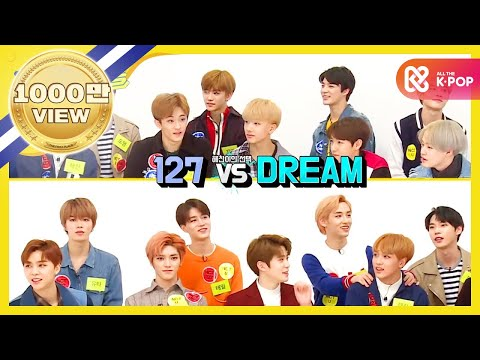 Weekly Idol EP347 NCT 2018 cover dance battle