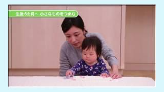 久保田競先生、久保田カヨ子先生と主婦の友社が開発した、最新の乳幼児...