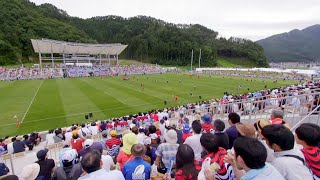 Kamaishi: A town's story of rugby and recovery