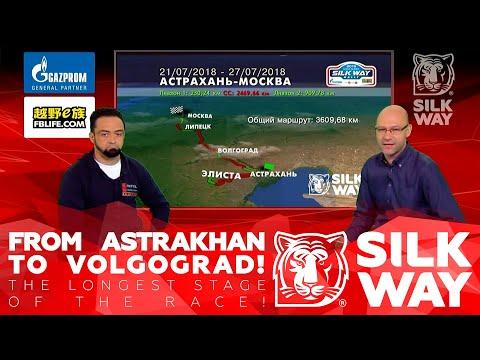5-ый этап (Волгоград) / Stage 5 (Volgograd)