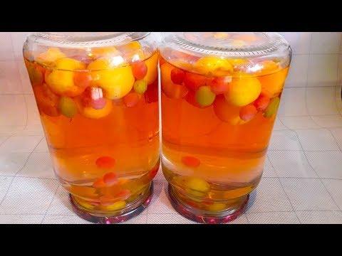 Ленивый рецепт - проще не бывает! Компот ассорти из ягод и фруктов на зиму без варки и стерилизации