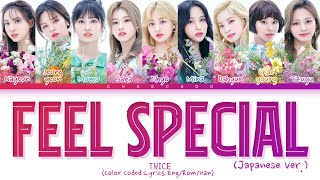 Download lagu TWICE Feel Special Japanese Ver Lyrics (トゥワイス Feel Special 日本語 歌詞) | Color Coded | Han/Rom/Eng sub