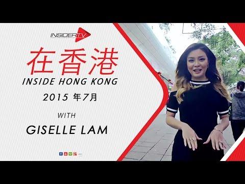 在香港 INSIDE Hong Kong | 2015年7月