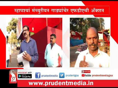FDA RAIDS ON 7 GOBI MANCHURIAN STALLS_Prudent Media Goa