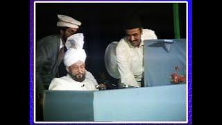Woh Paishwa Hamara Jis Se Hai Noor Sara وہ پیشوا ہمارا جس سے ہے نور سارا Daud Ahmad Nasir.