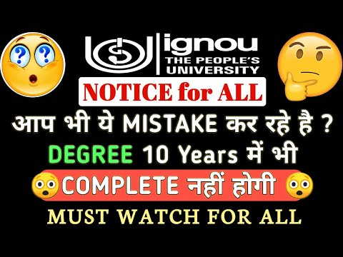 IGNOU DEGREE will NEVER be Completed if You are doing these Mistakes By TIPS GURU