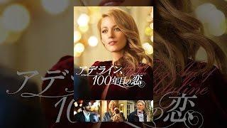 アデライン、100年目の恋(字幕版) thumbnail