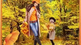 Осень в золотой косынке (детская песенка)