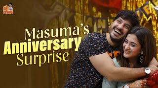 Masuma's Anniversary Surprise | Ali Reza and Masuma Celebrate Their Third Wedding Anniversary