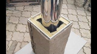 Как своими руками,сделать, дешёво,кубанский проходной узел дымохода.Видео инструкция от изобретателя
