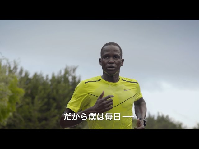 映画予告-映画『戦火のランナー』予告編