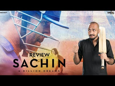 Sachin : A Billion Dreams OFFICIAL Movie Review - Sachin Tendulkar - Virender Sehwag
