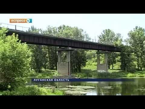 За деньги Евросоюза отремонтируют мост между Северодонецком и Лисичанском