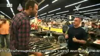 ตลาดนัดปืน texus