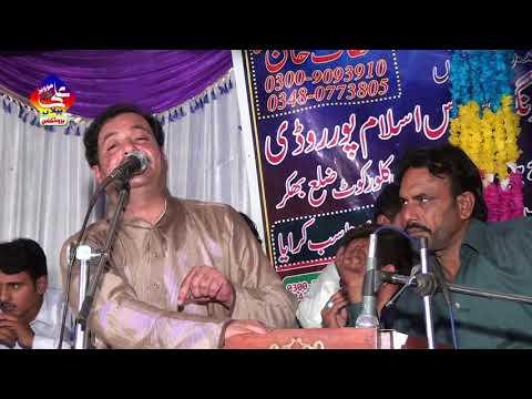 Allah Hai Gawah New Punjabi Saraiki Culture Song (Full HD) Ali Movies Piplan 0301 3120597