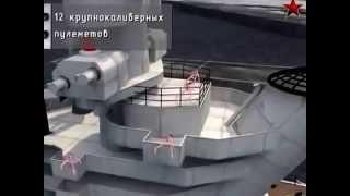 ВМФ СССР Фильм   Линкор Парижская коммуна