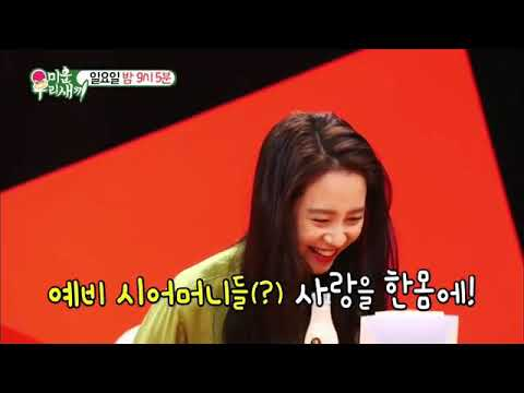 Jihyo as special MC in My Ugly Duckling next week episode preview😍💖