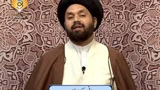 Lecture 8 (Taharat) Pani Kay Ahkaam by Maulana Syed Shahryar Raza Abidi.