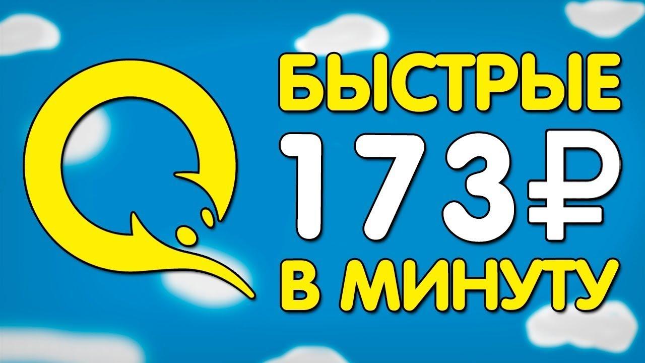 НОВЫЙ ПАССИВНЫЙ ЗАРАБОТОК В ИНТЕРНЕТЕ Neobit БОНУС 100$