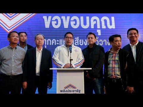 تايلاند: الحزب الحاكم المقرب من المجلس العسكري يتقدم نتائج الانتخابات التشريعية  - نشر قبل 3 ساعة