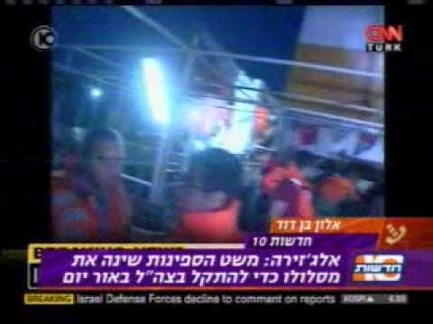Gaza Flotilla Ambushes Israeli Soldiers