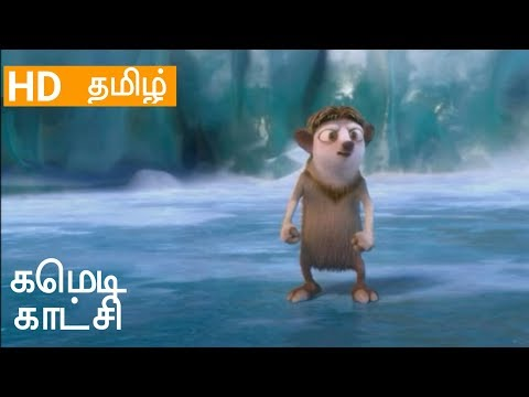 Ice Age In தமிழ்| Clips 5