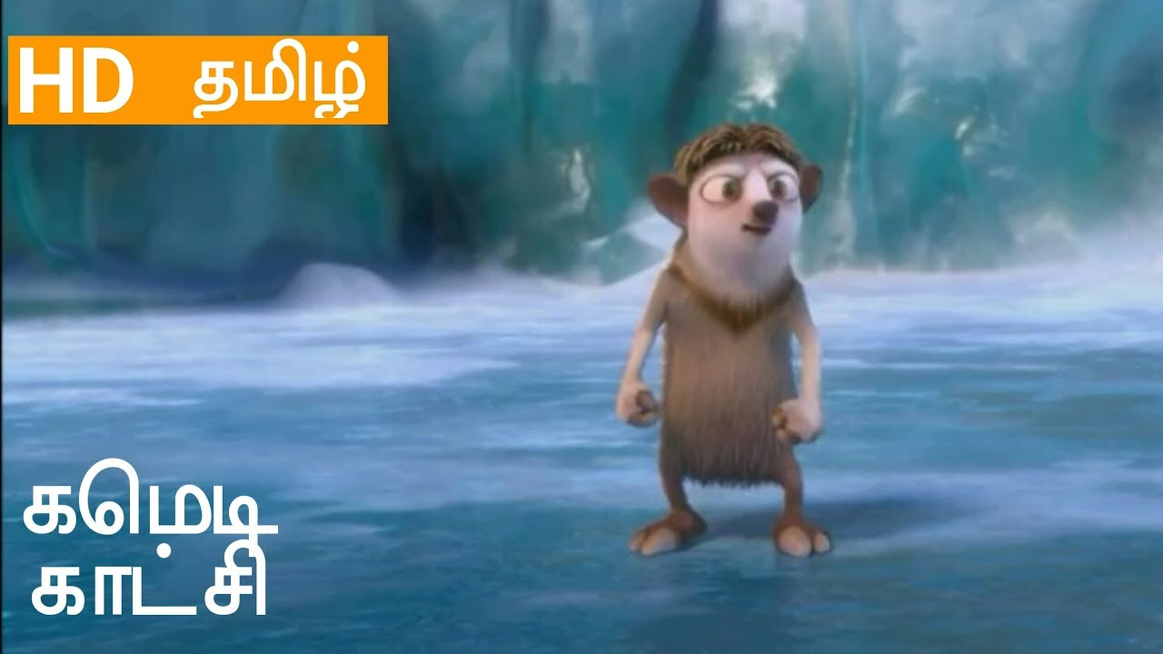 Download Ice Age in தமிழ்  Clips 5