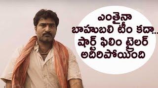 Baahubali team's Gurukulam short film trailer   Rajiv Kanakala   Shiva BVR   Telugu short films 2018